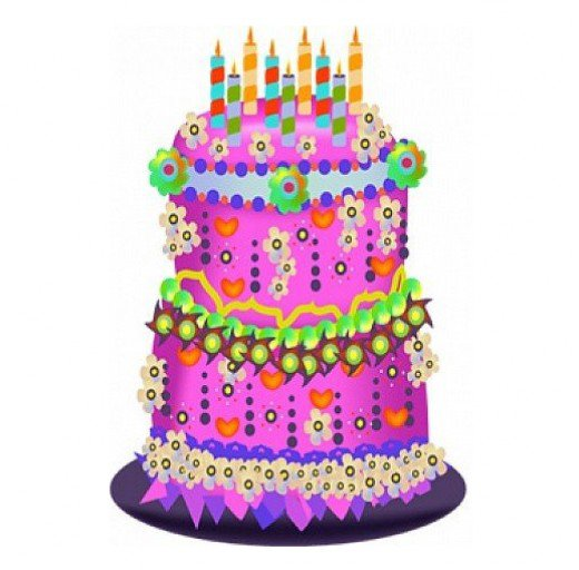 Purple birthday cake clipart royalty free library BIRTHDAY CLIP ART | Best Free, Printable Happy Birthday Clip Art ... royalty free library