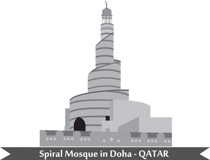 Qatar clipart svg black and white stock Search Results for Qatar - Clip Art - Pictures - Graphics ... svg black and white stock