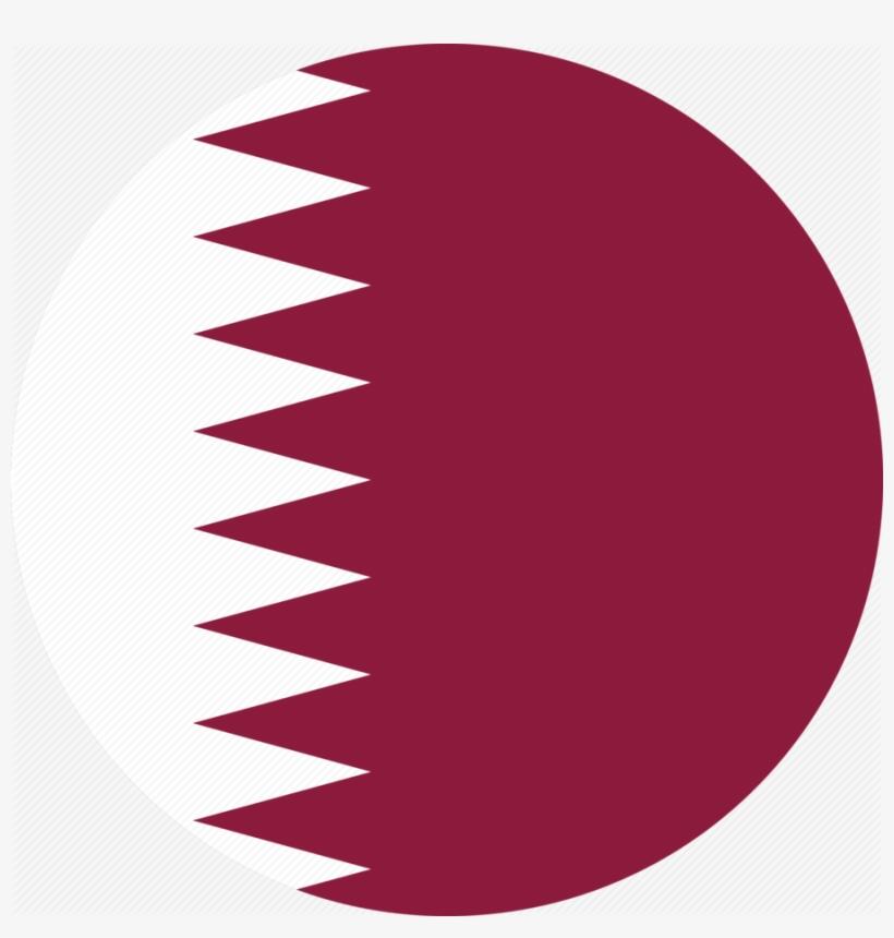 Qatar clipart clip art black and white stock Download Qatar Flag Circle Png Clipart Flag Of Qatar - Qatar ... clip art black and white stock