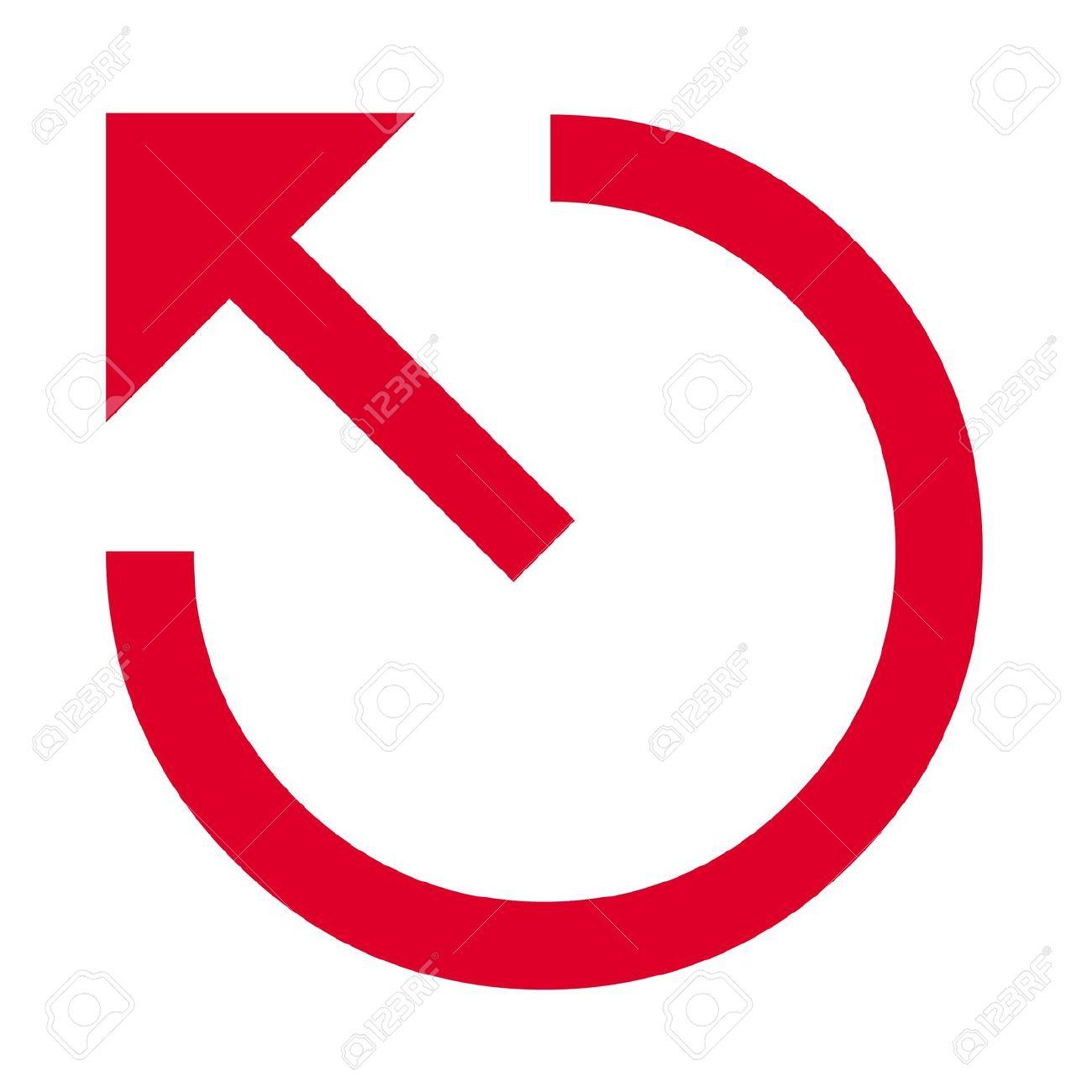 Quarter circle arrow clipart image stock Quarter circle arrow clipart - ClipartFest image stock