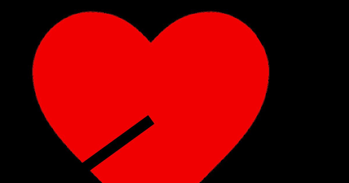 Queen of hesrts arrow clipart vector free library Heart Drawing Arrow Clip art - heart 1200*630 transprent Png Free ... vector free library