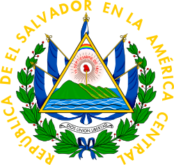 Queen of the peace day el salvador clipart image Coat of arms of El Salvador - Wikipedia image