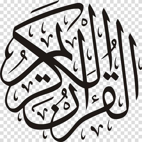 Quran logo clipart jpg transparent stock Quran Surah Logo Salah Islam, Islam File transparent ... jpg transparent stock