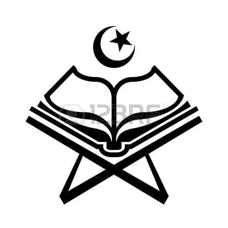 Quran logo clipart banner transparent stock Al quran clipart » Clipart Station banner transparent stock