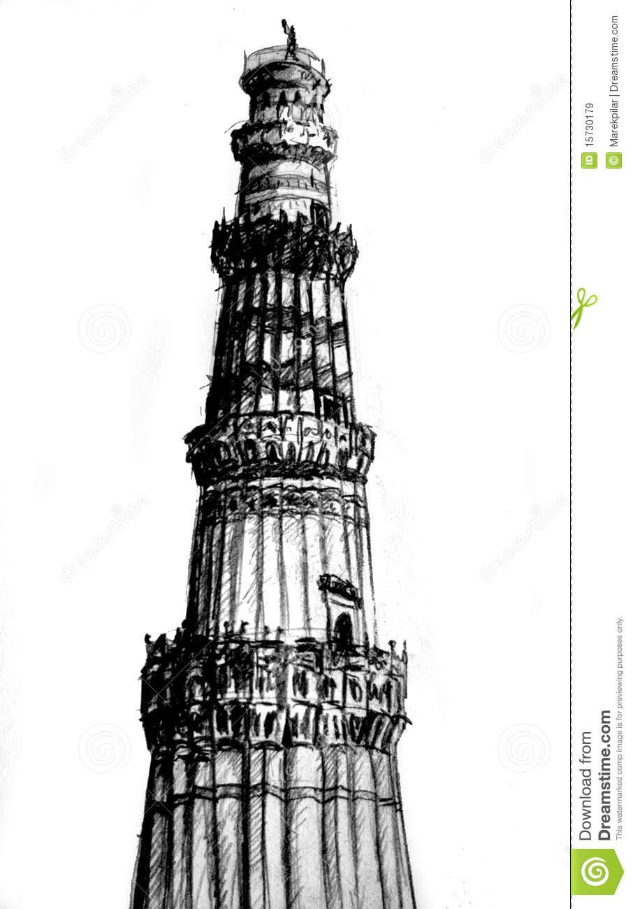 Qutab minar clipart clip art freeuse download Qutub minar clipart » Clipart Station clip art freeuse download