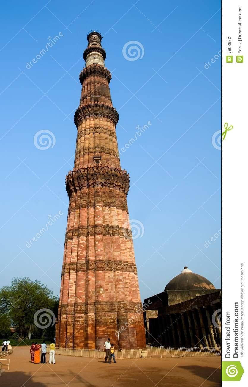 Qutab minar clipart vector freeuse stock Qutub minar clipart 7 » Clipart Station vector freeuse stock