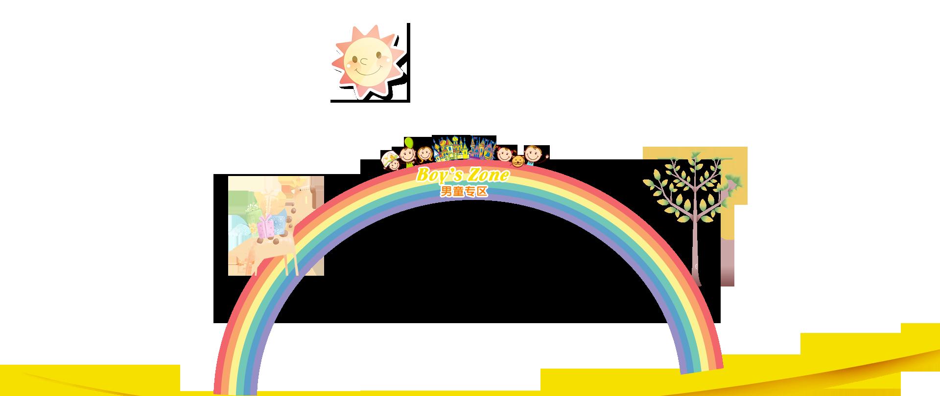 Rainbow and sun clipart background clip art Child Rainbow Wallpaper - Sun Rainbow Children 1920*810 transprent ... clip art