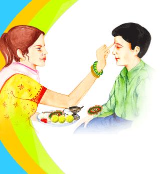 Rakhi Clipart picture | pradeeps wedding | Raksha bandhan ... graphic transparent stock