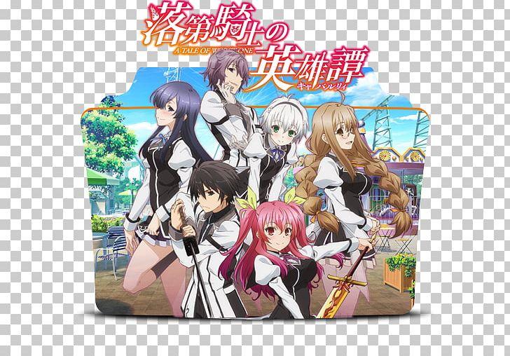 Chivalry Of A Failed Knight Anime Rakudai Kishi No Cavalry ... png freeuse download