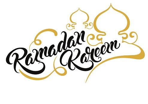 Kareem clipart vector free Ramadan Kareem, Text, Vector premium clipart - ClipartLogo.com vector free