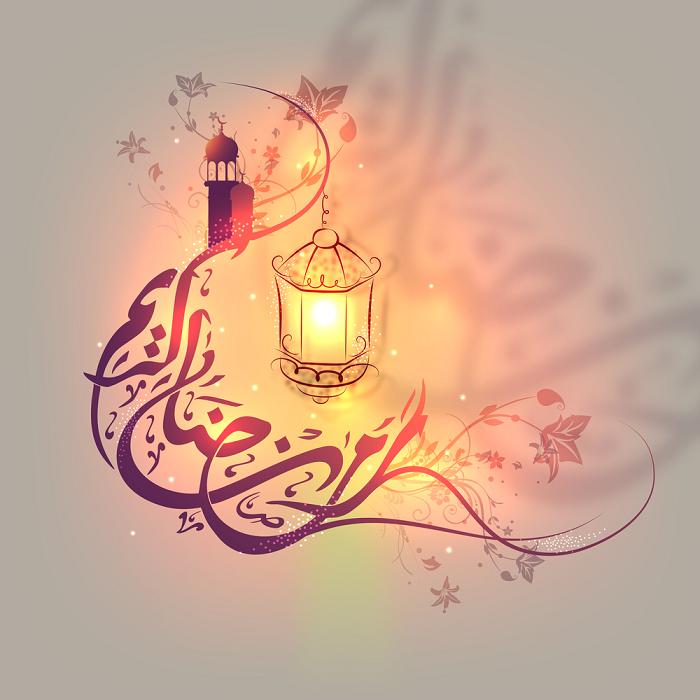 Ramadan clipart logo png free stock Ramadan Mubarak Gif, Animation, ClipArt, Vectors, Logos For ... png free stock