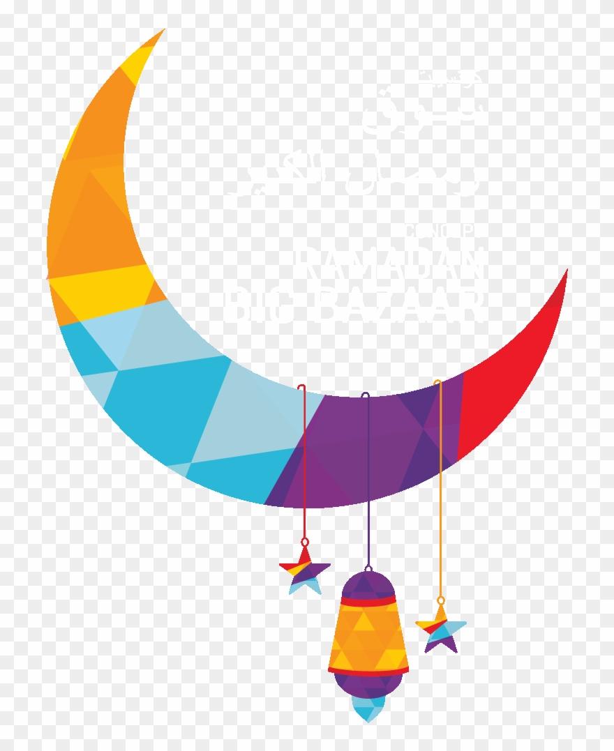 Ramadan clipart logo clip art transparent stock Ramadan Png Photo - Ramadan Logo Png Clipart (#4608518 ... clip art transparent stock