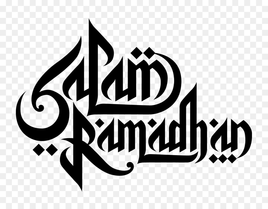 Eid Mubarak Black And White clipart - Ramadan, Islam, Text ... image royalty free download