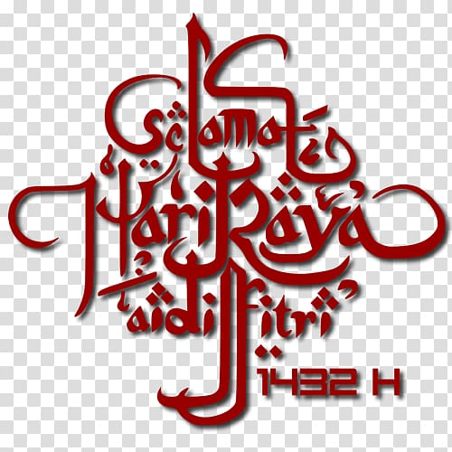 Arabic text, Eid al-Fitr Holiday Chinese New Year Ramadan ... clipart free stock