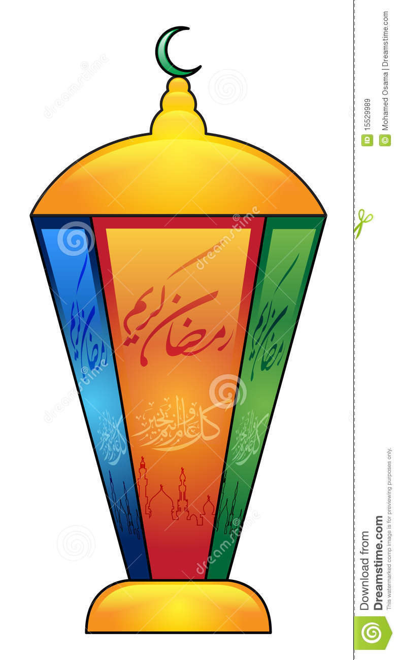 Ramzan cliparts png transparent library Ramadan Clipart (94+ images in Collection) Page 1 png transparent library