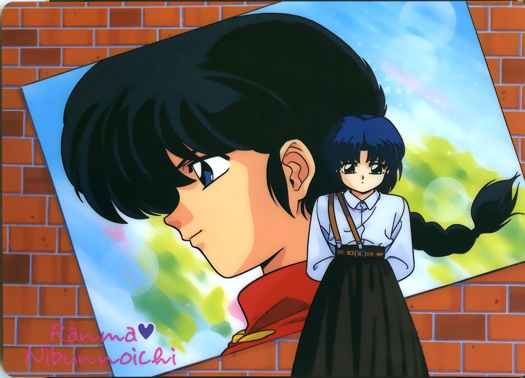 Ranma 1 2 clipart clip transparent 17 Best images about Ranma 1/2 on Pinterest | Posts, Early ... clip transparent