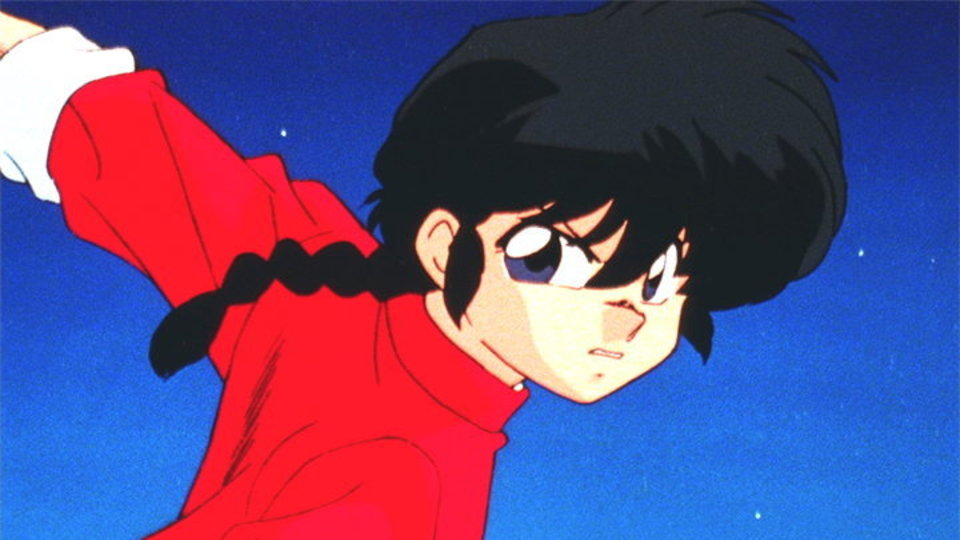 Ranma 1 2 clipart png VIZ | The Official Website for Ranma 1/2 png