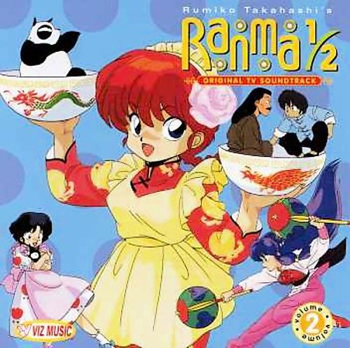 Ranma 1 2 clipart picture royalty free stock Ranma 1/2 - Original TV Soundtrack | Songs, Reviews, Credits ... picture royalty free stock