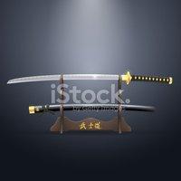 Realistic Samurai Sword and Scabbard on The stock vectors ... graphic library