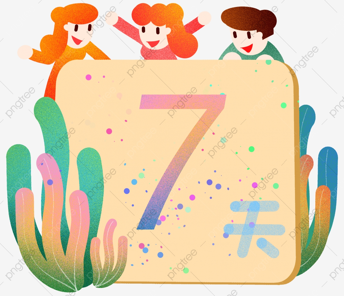 Reciprocal clipart jpg royalty free download Reciprocal Welcome The New Year Countdown 7 Number Seven ... jpg royalty free download