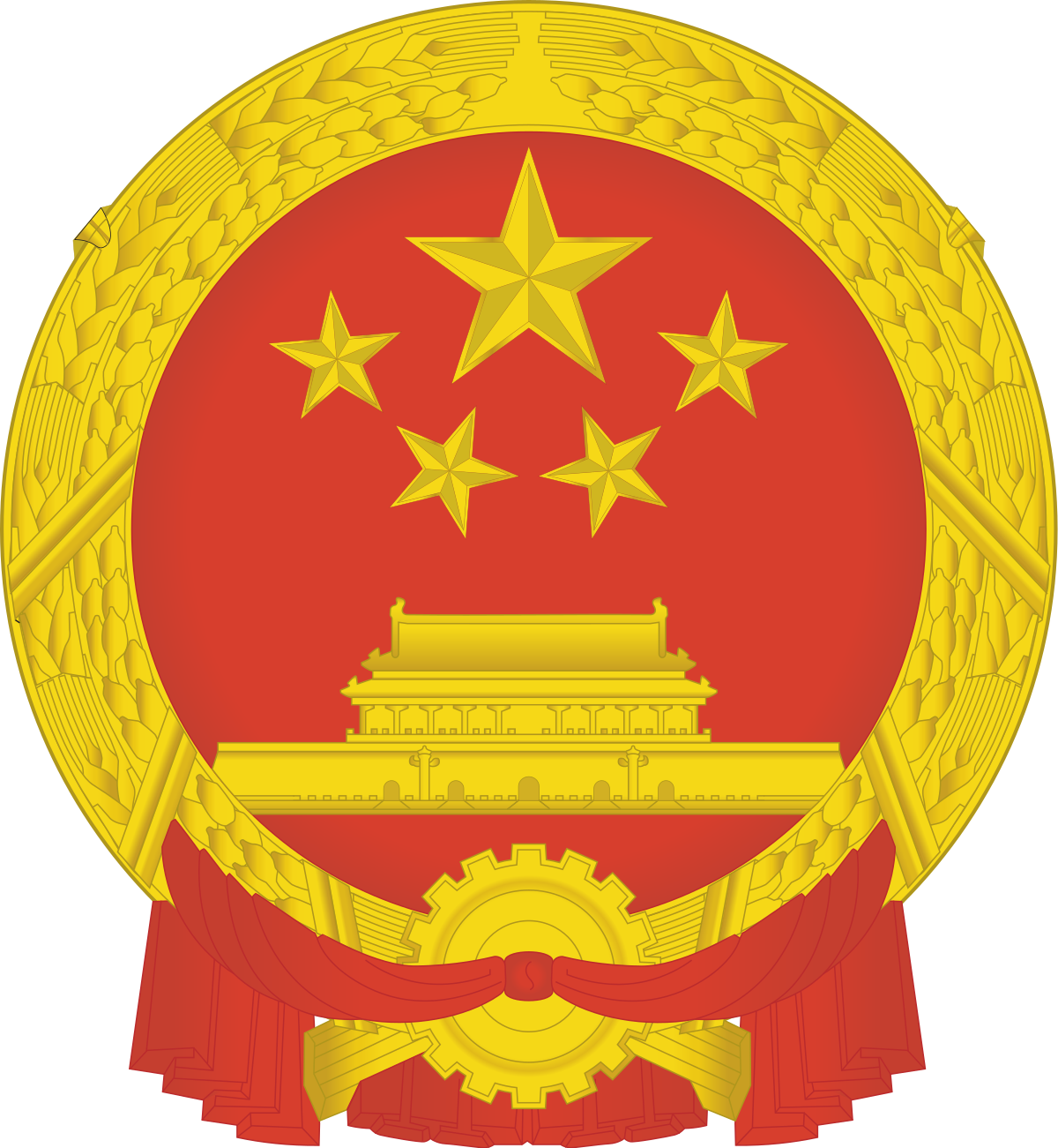 Red and yellow clipart sun asian jpg royalty free library Government of China - Wikipedia jpg royalty free library
