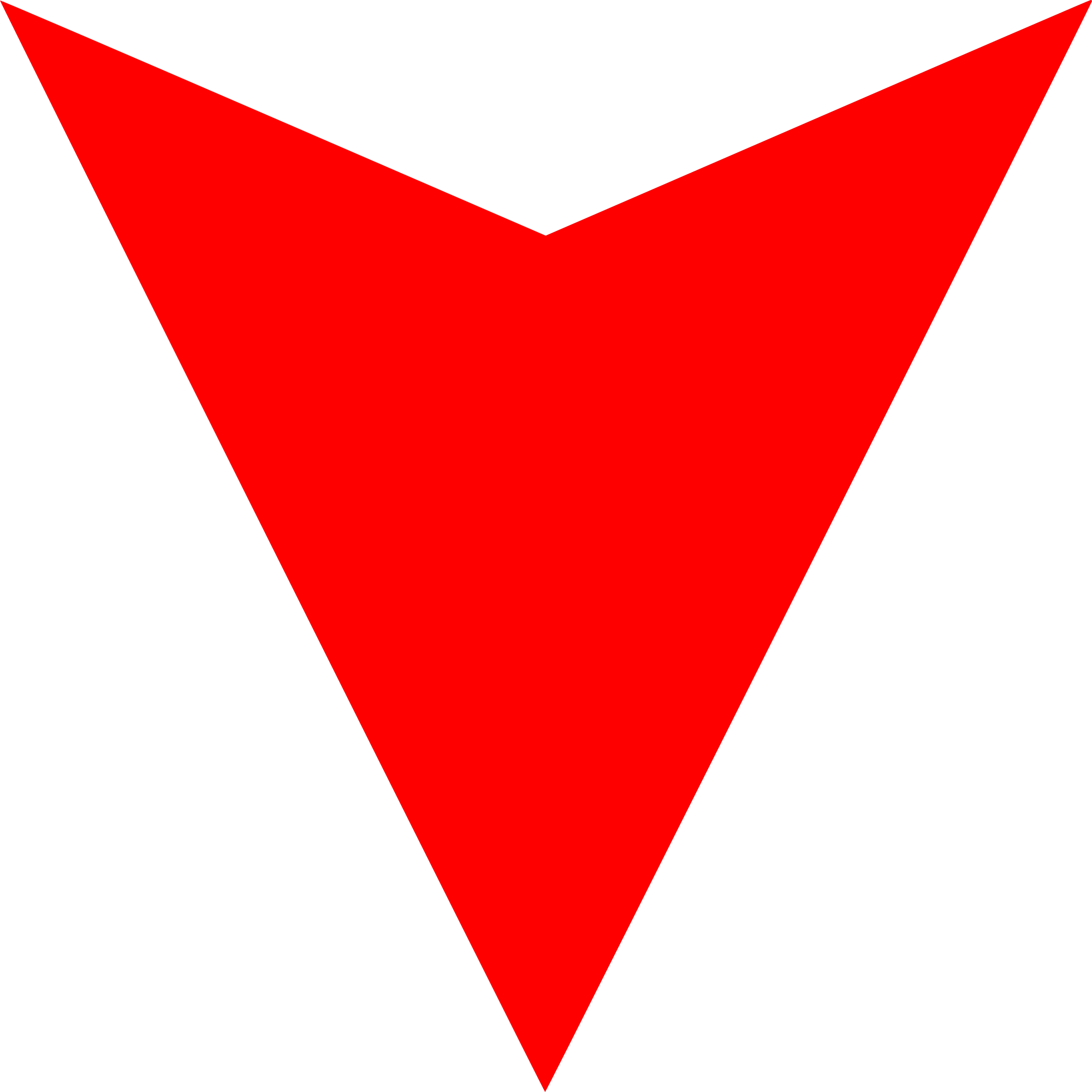 Red arrow image clipart free stock File:Red Arrow Down.svg - Wikimedia Commons clipart free stock