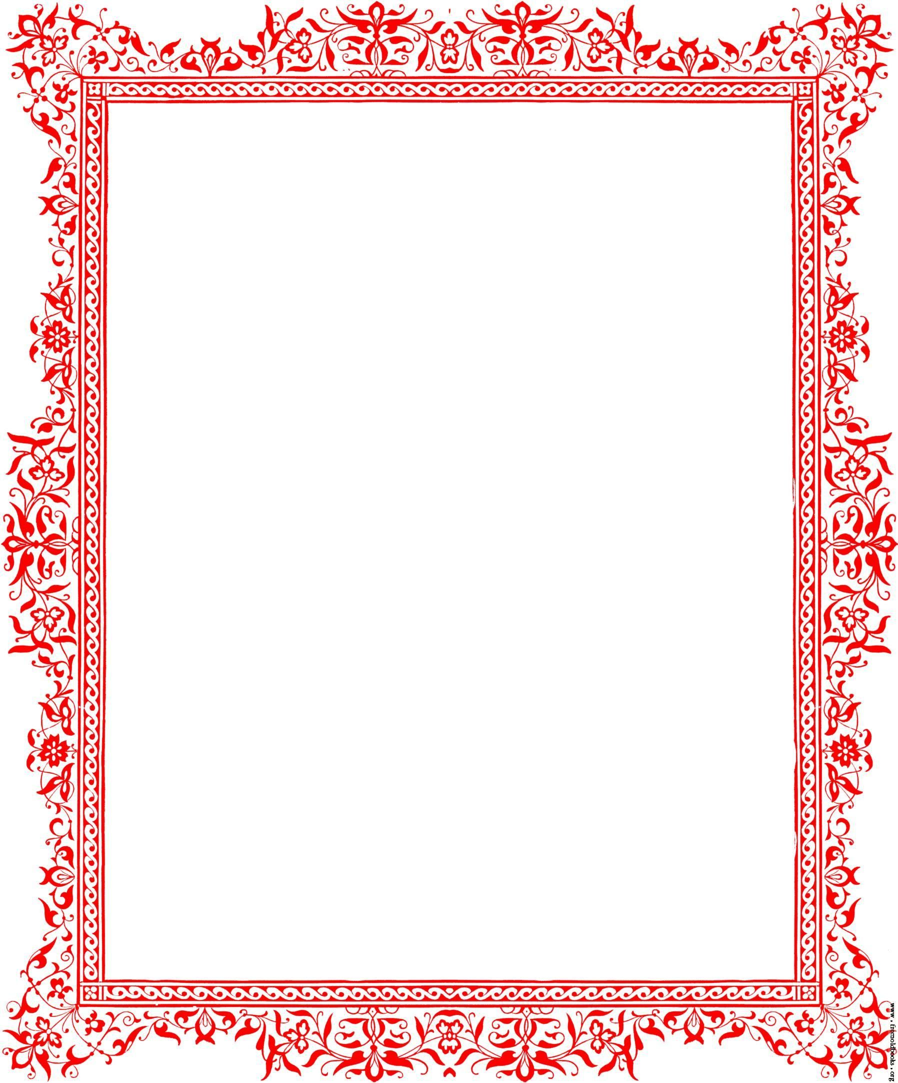 Red clipart border png decorative backgrounds for word documents | Red border from ... png