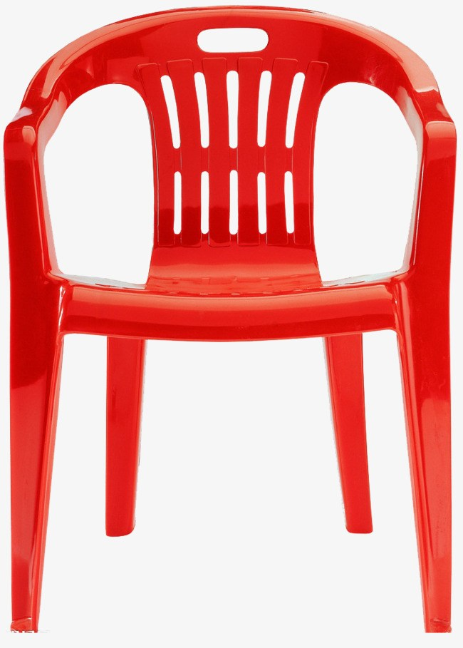 Red chair clipart banner free Red chair clipart 4 » Clipart Portal banner free