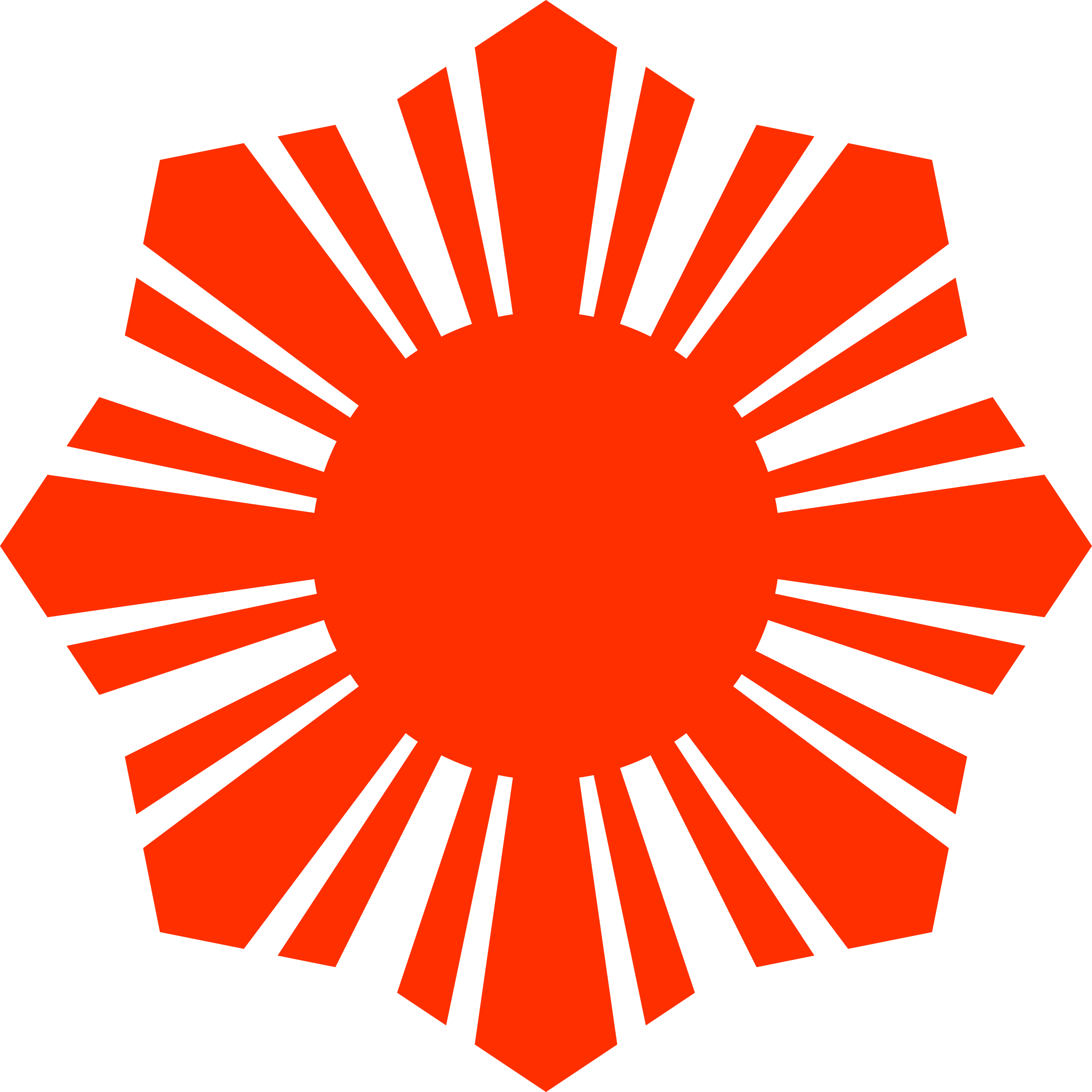 Red sun rays clipart graphic royalty free stock Clipart - Sun Symbol Red graphic royalty free stock