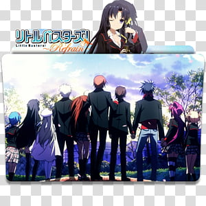 Refrain clipart png free library Anime Icon , Little Busters Refrain transparent background ... png free library