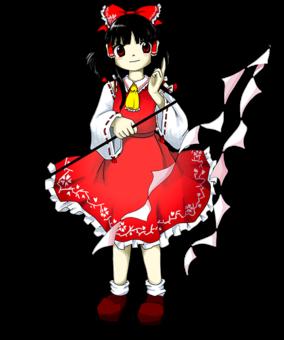 Reimu Hakurei — Touhou Wiki picture black and white library