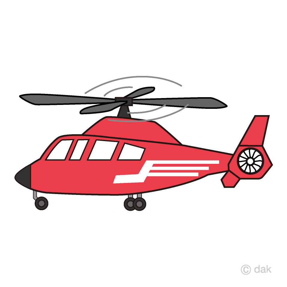 Helicopter rescue clipart graphic transparent library Rescue Helicopter Clipart Free Picture|Illustoon graphic transparent library