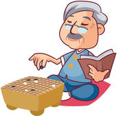 Retirement clipart male picture freeuse stock Free Retirement Clip Art For Men | Clipart Panda - Free ... picture freeuse stock