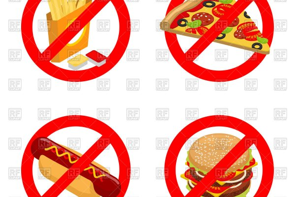 Rf clipart promo code png free library Big e pizza promo code - black friday codes for amazon png free library