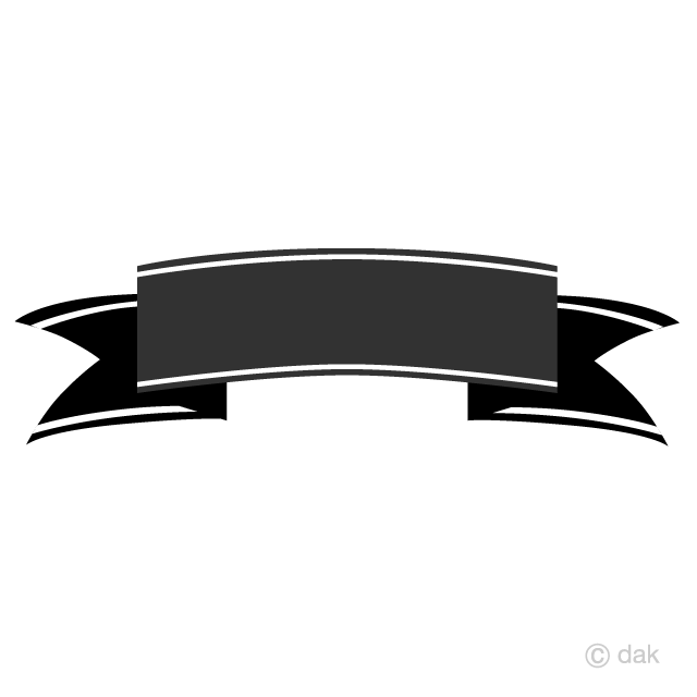 Logo ribbon clipart black and white download Black Banner Ribbon Clipart Free Picture|Illustoon black and white download