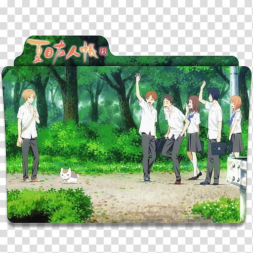 Roku icon clipart clip royalty free download Anime Icon , Natsume Yuujinchou Roku, animated movie ... clip royalty free download