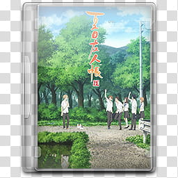 Roku icon clipart png transparent stock Natsume Yuujinchou Series Folder Icon DVD , Natsume ... png transparent stock