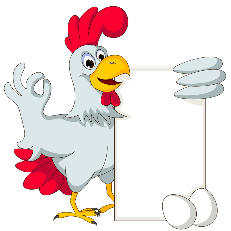 Rooster sun clipart svg free stock 27.png   Pinterest   Clip art, Decoupage and Border design svg free stock