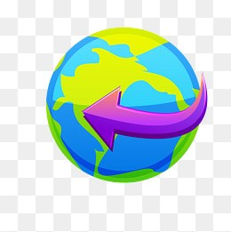 Rotation clipart picture freeuse download Earth rotation clipart 3 » Clipart Portal picture freeuse download