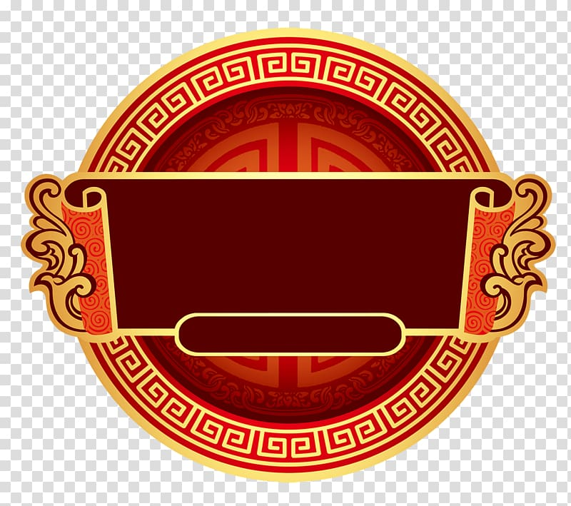 Round red picture frame clipart for text download Round orange and red illustration, Chinoiserie Circle ... download