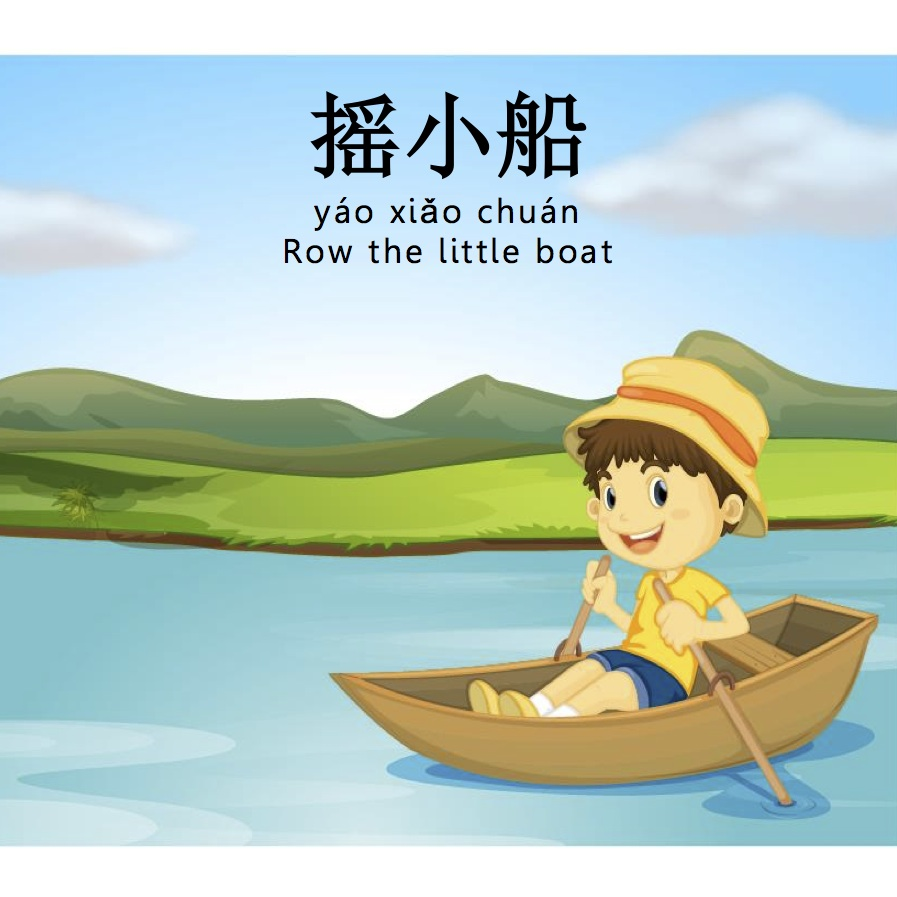Row row row your boat clipart clip transparent library Row, Row, Row Your Boat – Cantonese & Mandarin Nursery Rhymes clip transparent library
