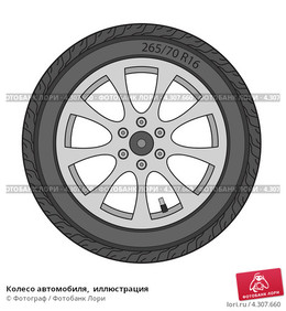 Rueda clipart graphic black and white Download rueda de coche clipart Car Clip art graphic black and white