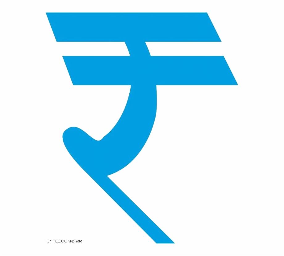 Rupee symbol clipart vector transparent library Rupee Symbol Png File - Indian Rupee Symbol Icon Free PNG ... vector transparent library