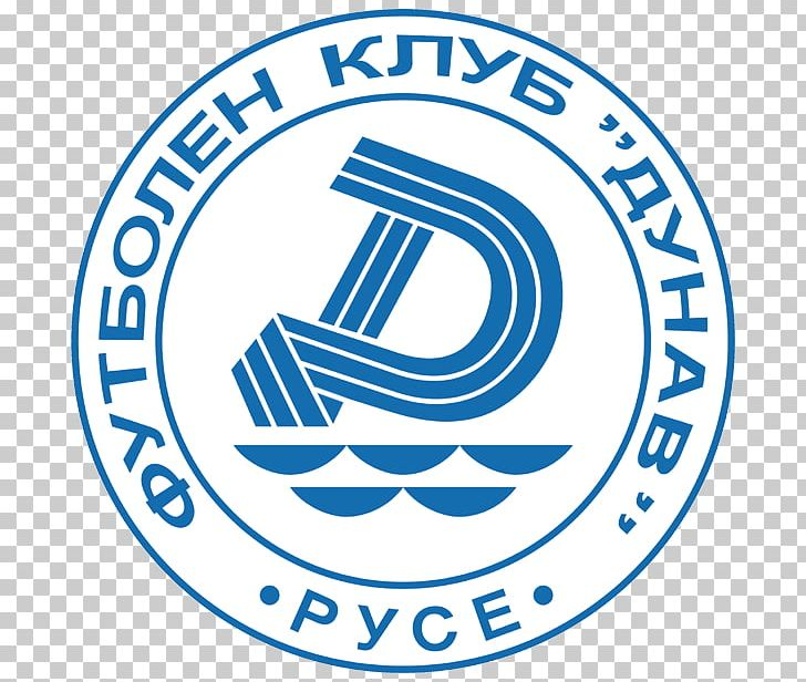 Ruse clipart vector royalty free FC Dunav Ruse First Professional Football League PFC ... vector royalty free