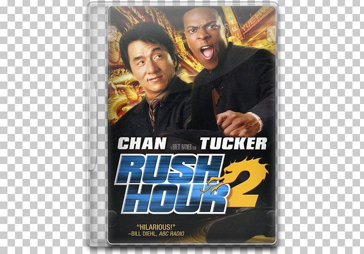 Rush hour 3 clipart vector free download Jackie Chan Brett Ratner Rush Hour 2 Film PNG, Clipart, 2001 ... vector free download