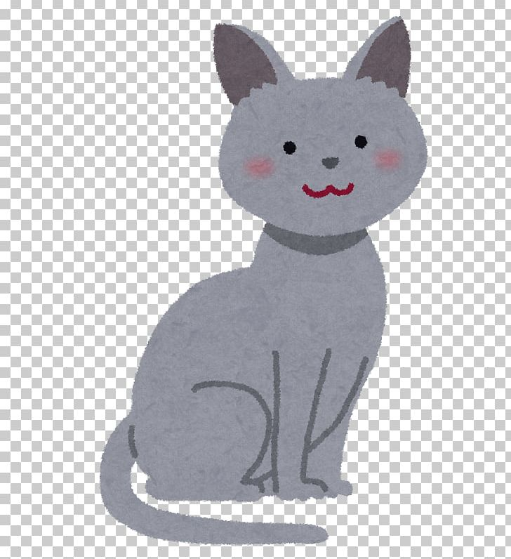 Russian blue cat clipart vector black and white library Russian Blue Abyssinian Persian Cat Burmese Cat PNG, Clipart ... vector black and white library