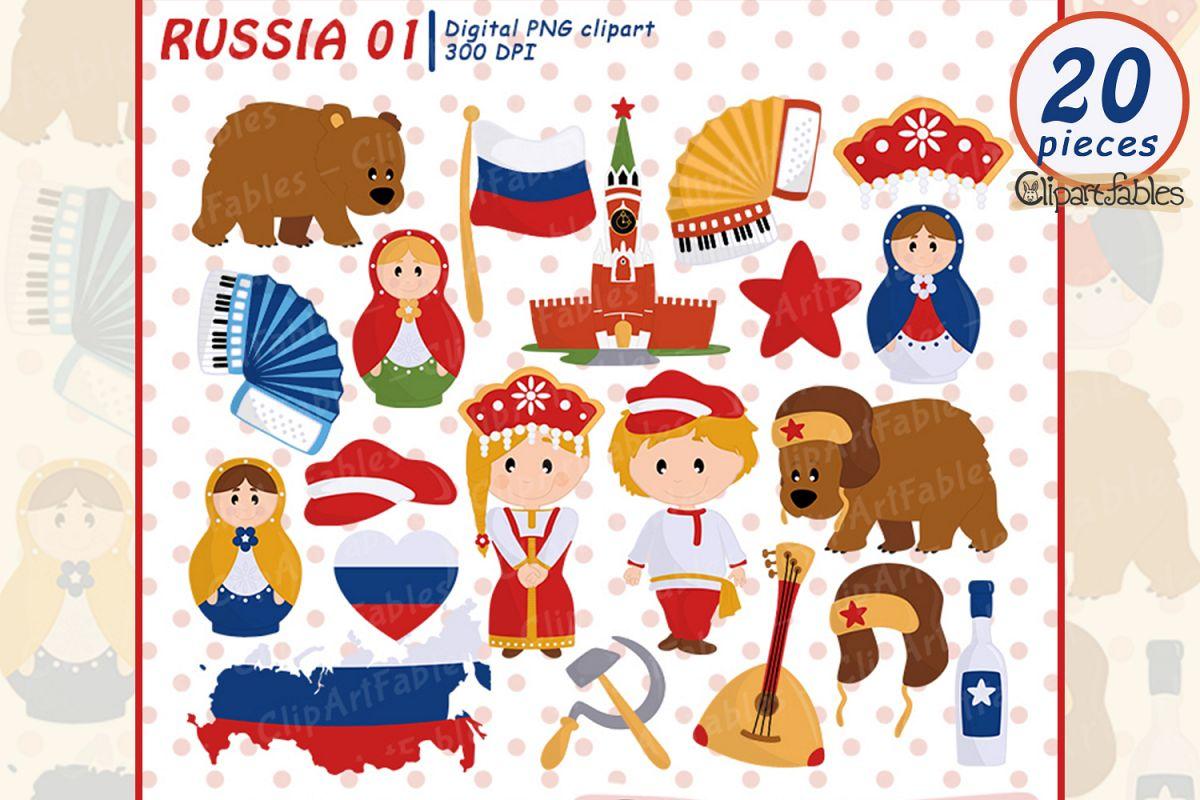 Russian clipart jpg library stock Russian clipart, Moscow, Kremlin design - digital clipart jpg library stock