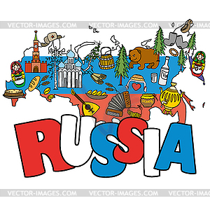 Russian clipart clip art transparent library Traditional national elements icons on russian map - vector ... clip art transparent library