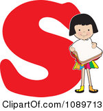 S clipart clipart library download Royalty-Free (RF) Clipart of Letter S, Illustrations, Vector ... clipart library download