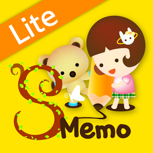 S memo clipart banner black and white download S`Memo Lite(free) - Android Apps on Google Play banner black and white download